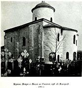 Благовещенский собор на Мячине новгород