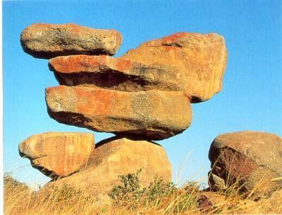 Камни Хараре