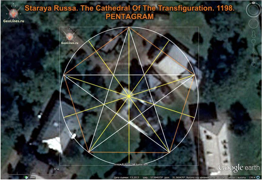 Преображенский собор пентаграмма неподалёку от Новгорода в городе Старая Русса