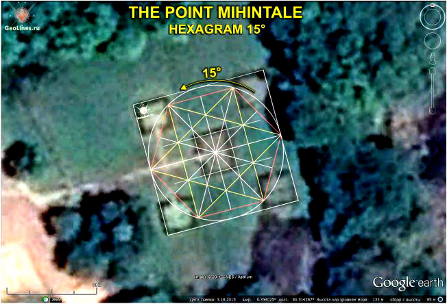 Михинтале гексаграмма 15