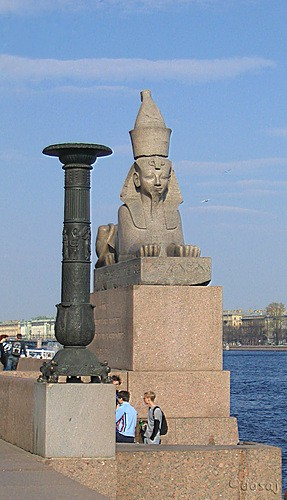 ST.-PETERSBURG EGYPTIAN