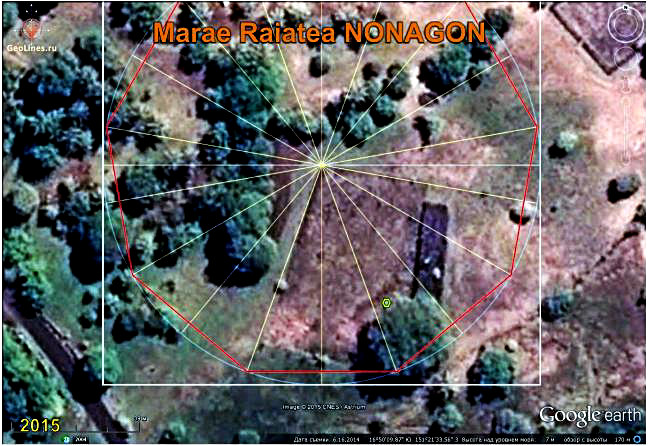 MARAE RAIATEA orientation nonagon