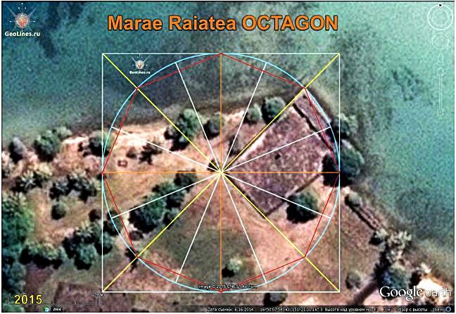 МАРАЭ РАИАТЕА ориентация октагон