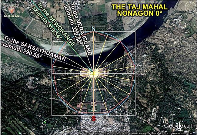 Тадж-Махал - Саксайуаман