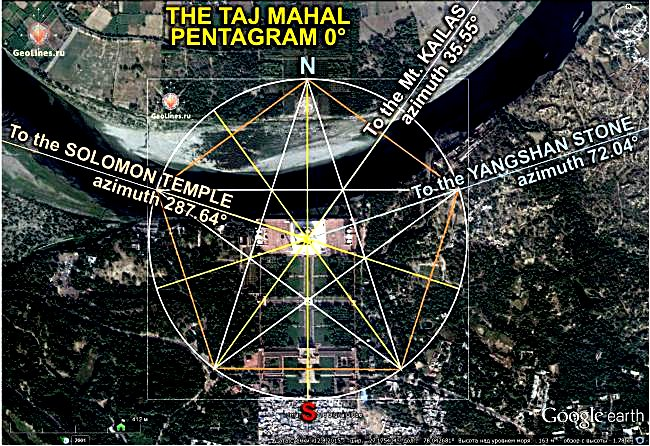 Тадж-Махал направление на Кайлас