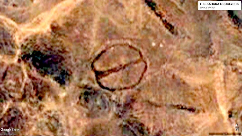 Символ SKМ 194