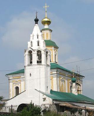 Владимир. Георгиевская церковь