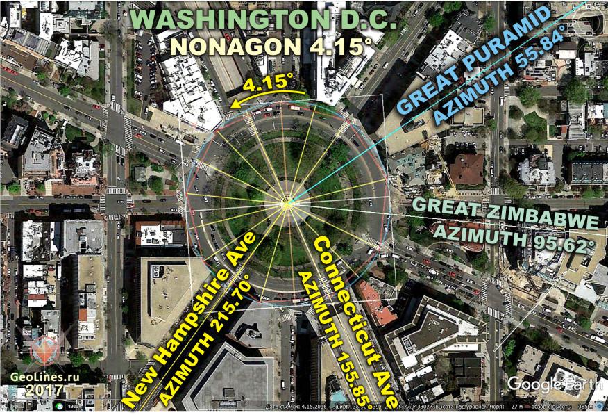 Вашингтон направление на Великую пирамиду