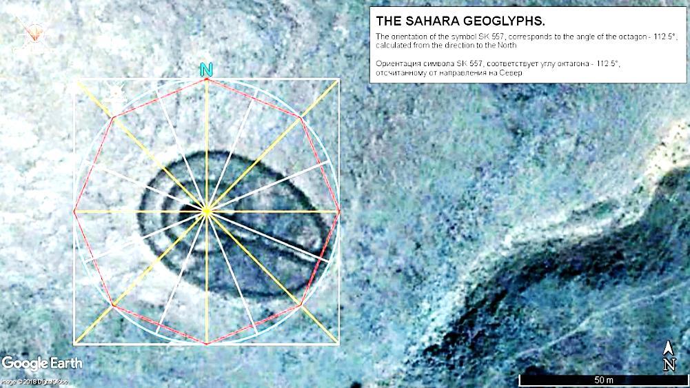 геоглифы Сахары Символ SK 557. Ориентация 112,5°