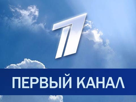 прямая трансляция канала тв3 смотреть онлайн