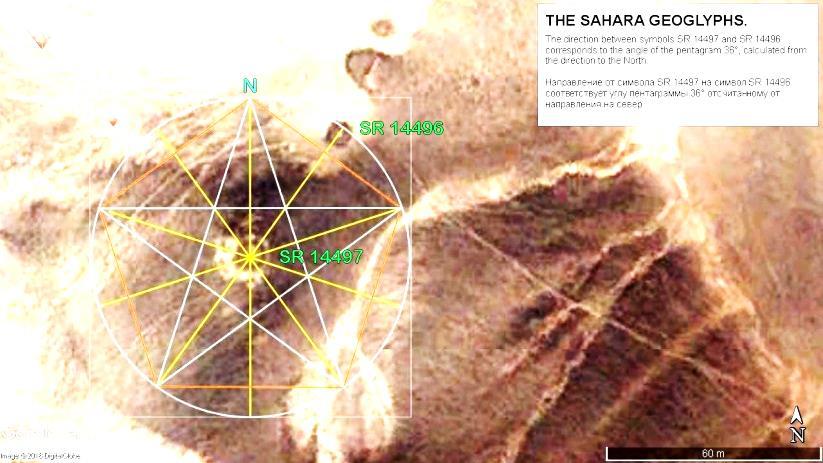 Направление SR 14497 – SR 14496. Азимут 36°