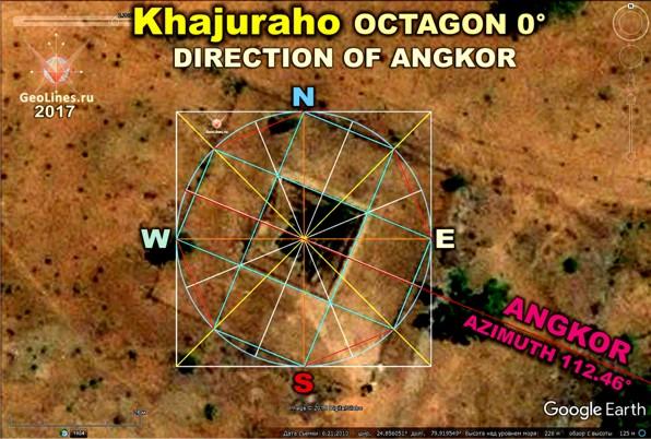 на Ангкор
