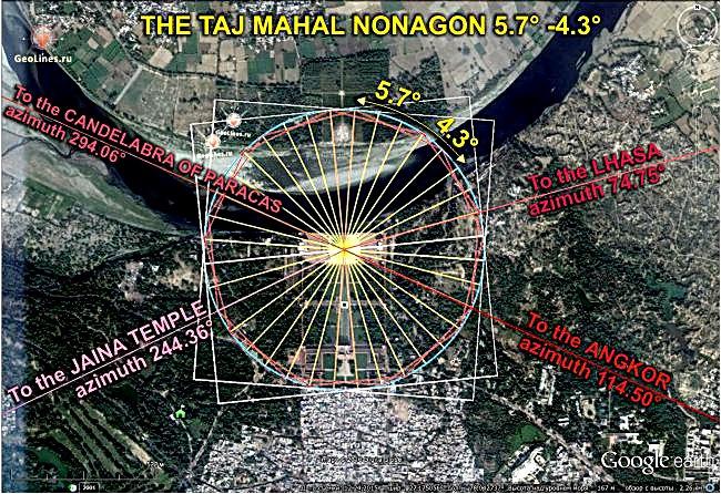 Тадж-Махал Ангкор