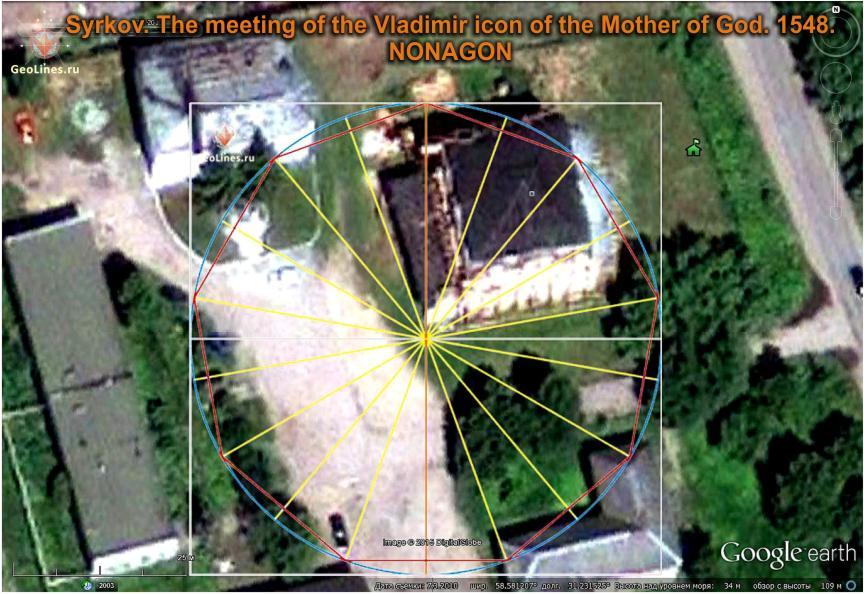 собор Сретения Владимирской иконы Божией Матери