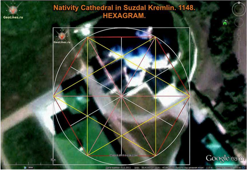 Рождественский собор в Суздальском кремле гексаграмма