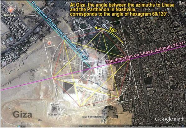Пирамида Хеопса Гексаграмма