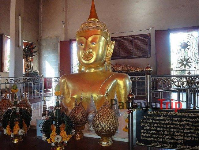 Ват Пратонг (Wat Phra Thong)