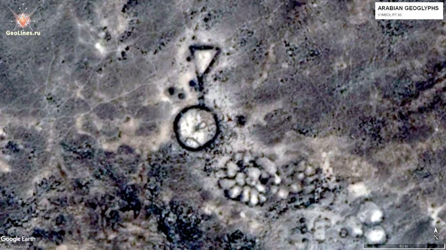 Одиночный символ RT 60.