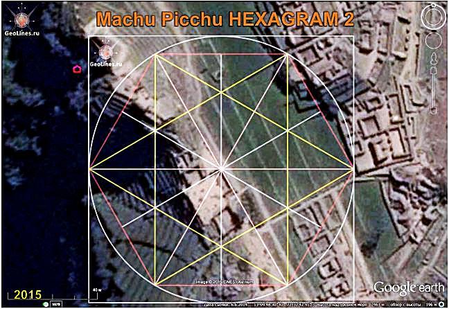 МАЧУ-ПИКЧУ ориентация гексаграмма пентаграмма