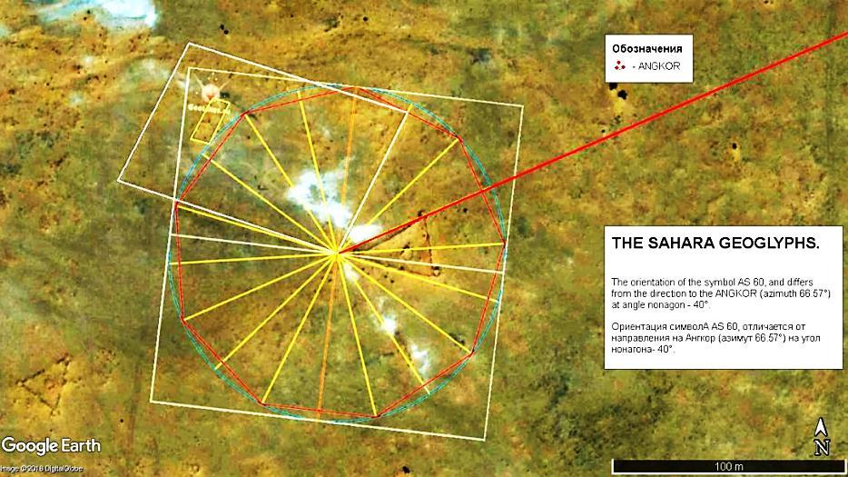 направление на Ангкор геоглиф Сахары