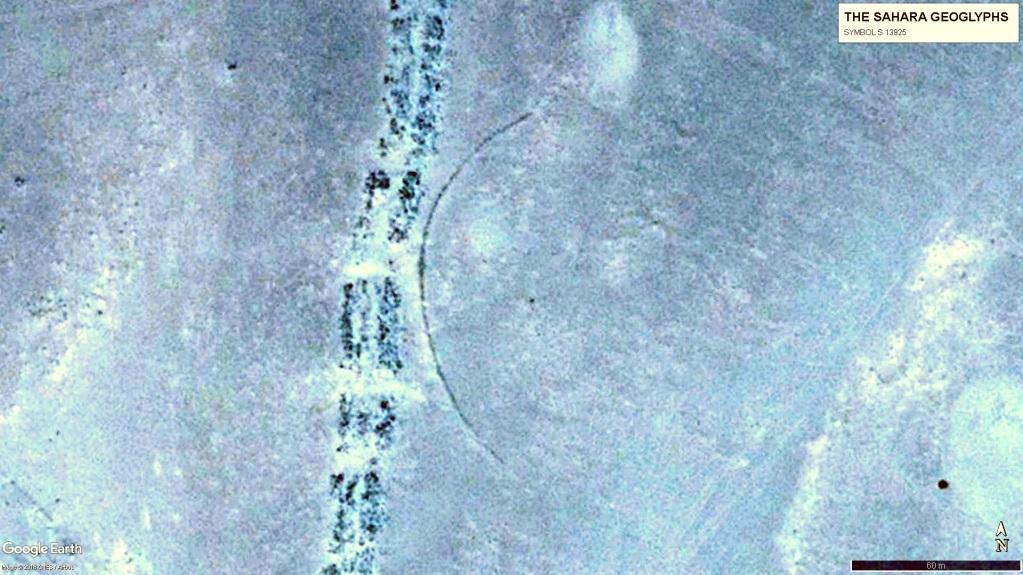 геоглифы Сахары Геоглиф S 13925. «Парабола»