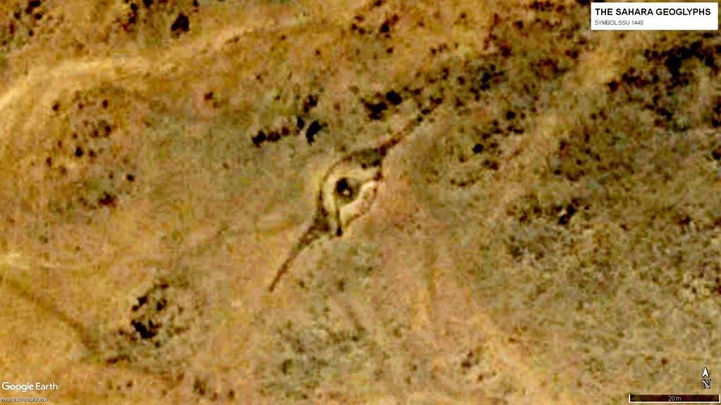 Внутри символа SS 1440 находится символ типа S подвида «НЛО»
