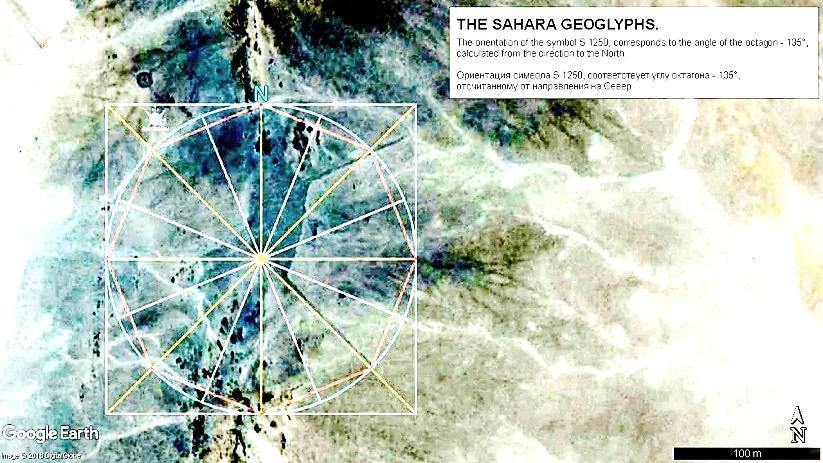 геоглифы  Сахары Геоглиф S 1250