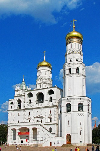 Колокольня Ивана Великого в Кремле