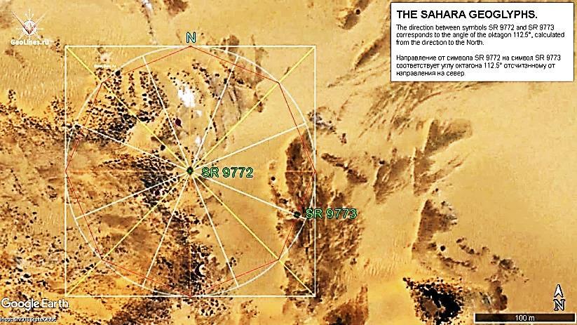 геоглифы  Сахары