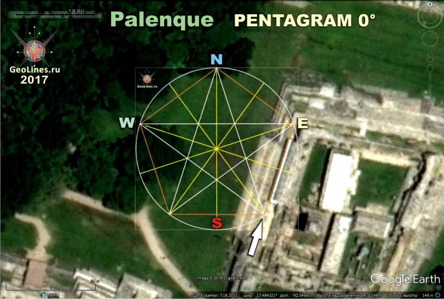 Паленке пентаграмма.