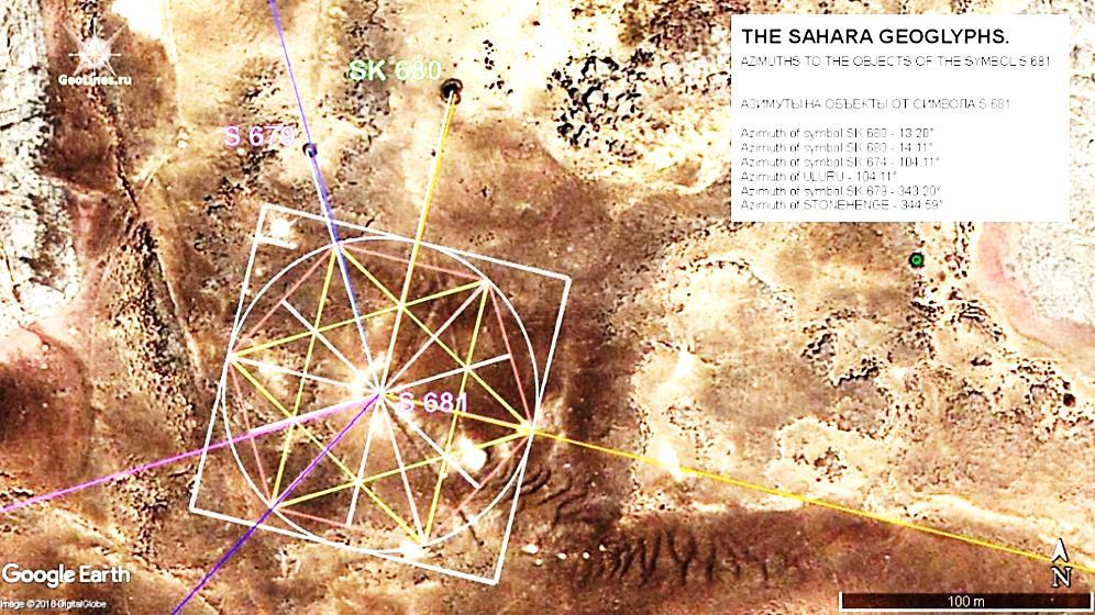 геоглиф Сахары 681