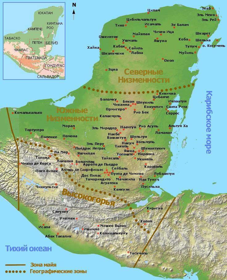 карта городов майя