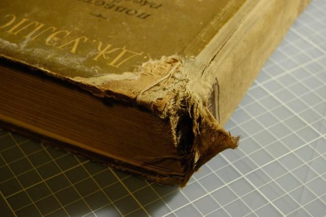 мастерская по ремонту книг