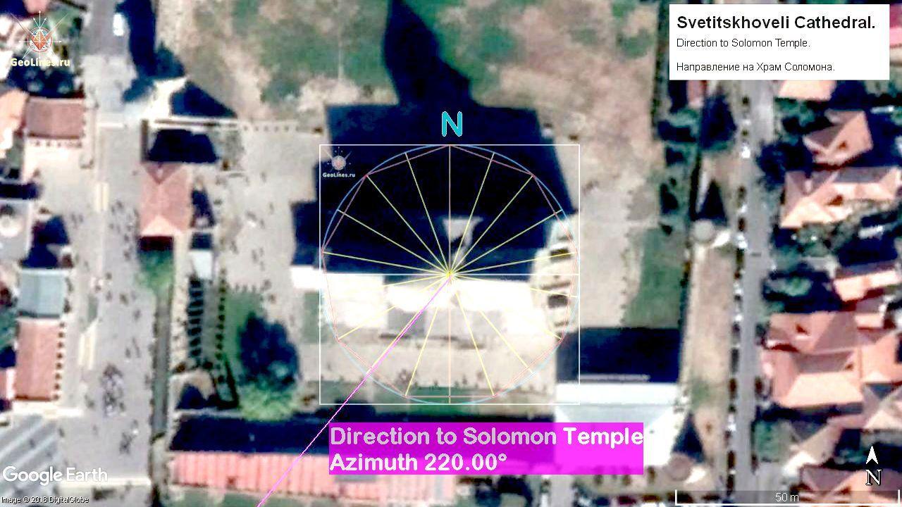 направление на главную христианскую святыню и опорную точку СДМС – Храм Соломона