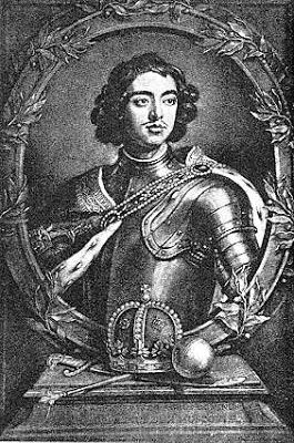 портрет Петр 1 Великий СПб Великое посольсво