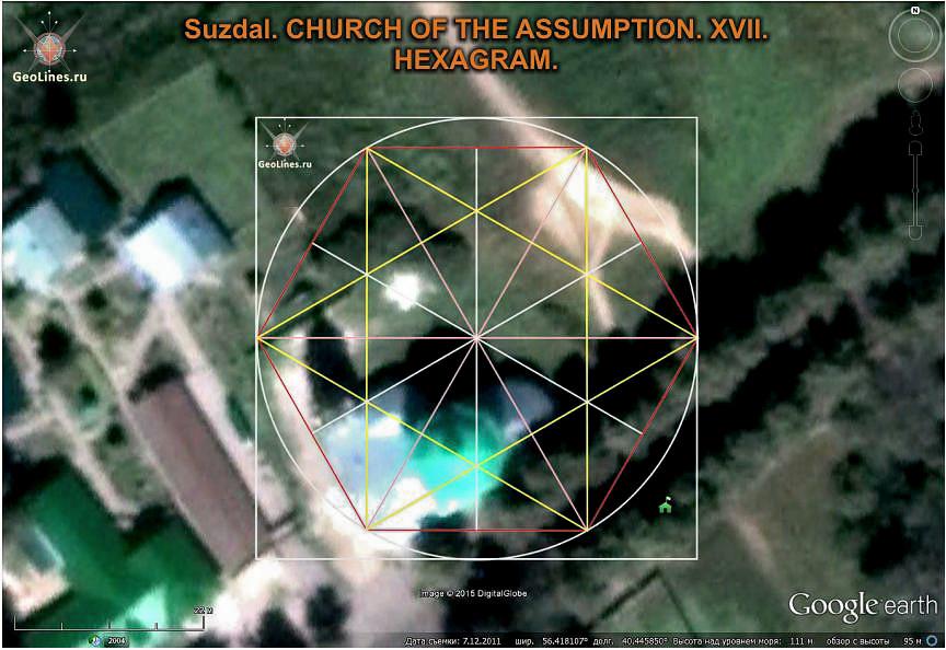 Успенская церковь в Суздале гексаграмма