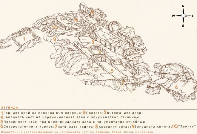 Карта Перперикона