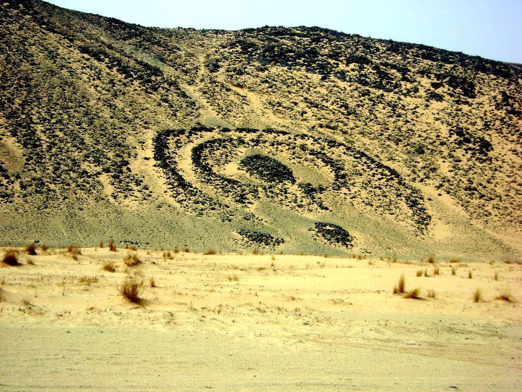 Геоглиф Сахары Фото Faed CHADYROV