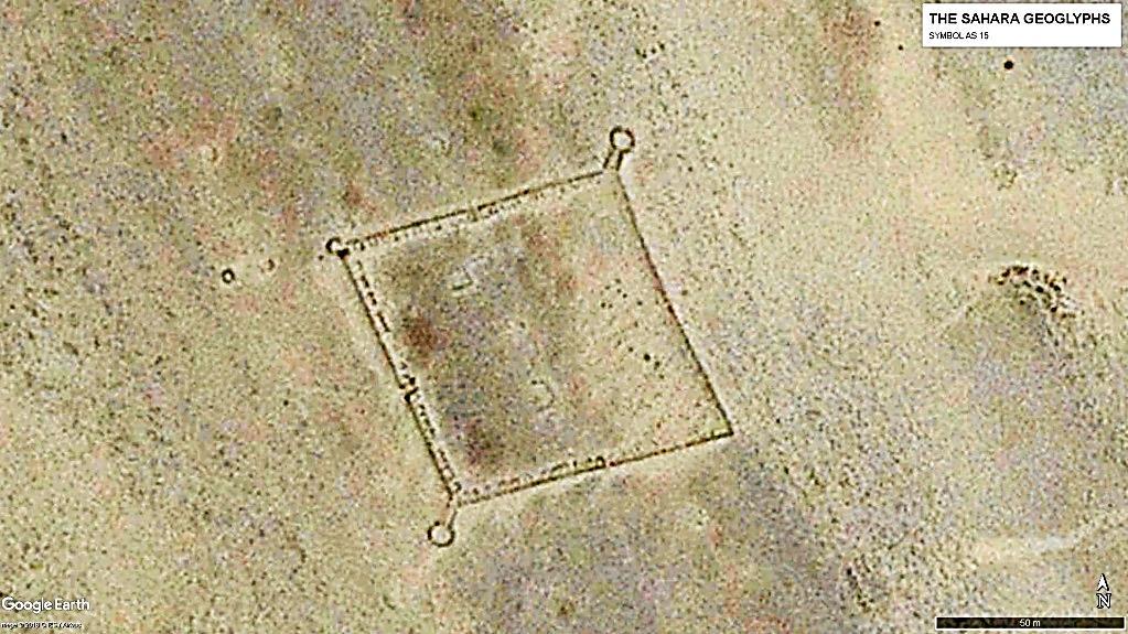 Геоглиф – AS 15 – имеет явно искусственное происхождение.