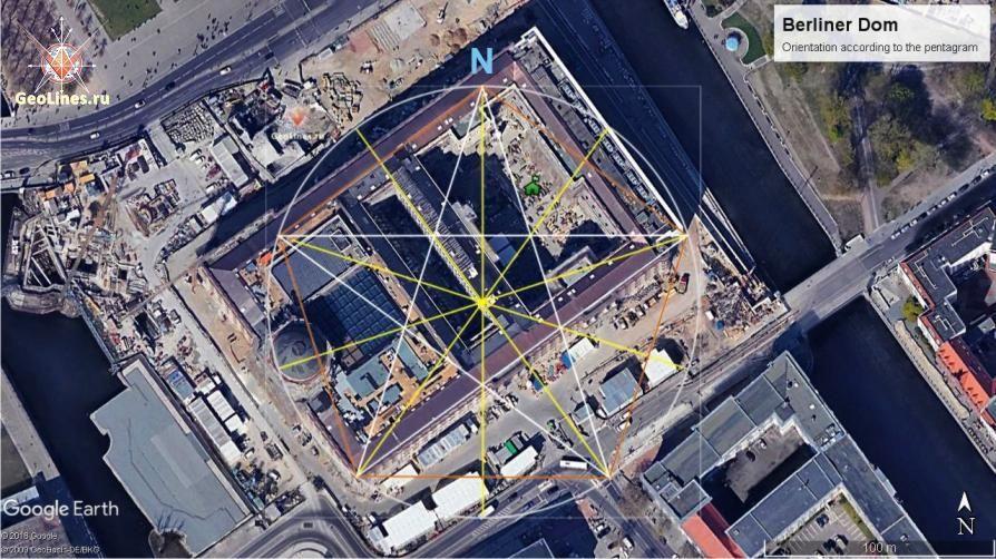 Берлинский дворец пентаграмма