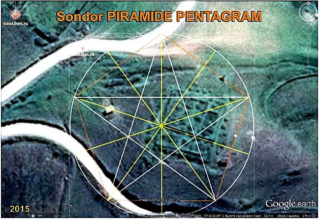 ПИРАМИДА СОНДОР ориентация пентаграмма