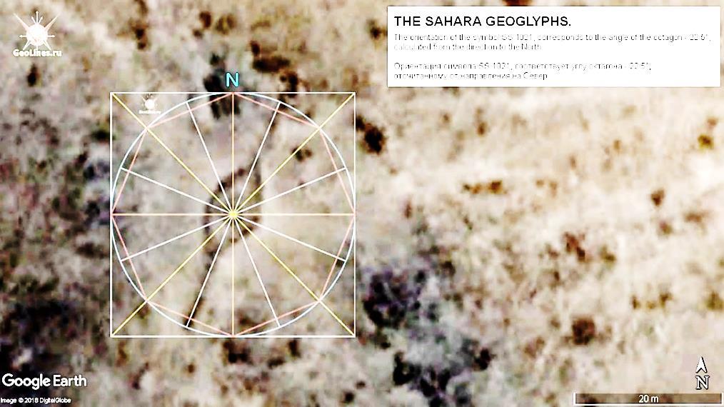 геоглифы Сахары  Символ SS 1021. Ориентация 22,5°/202,5°
