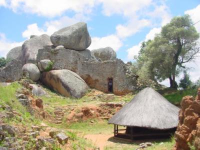 Африка Зимбабве