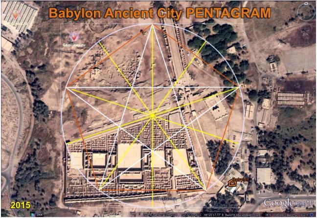 Основная застройка Вавилона