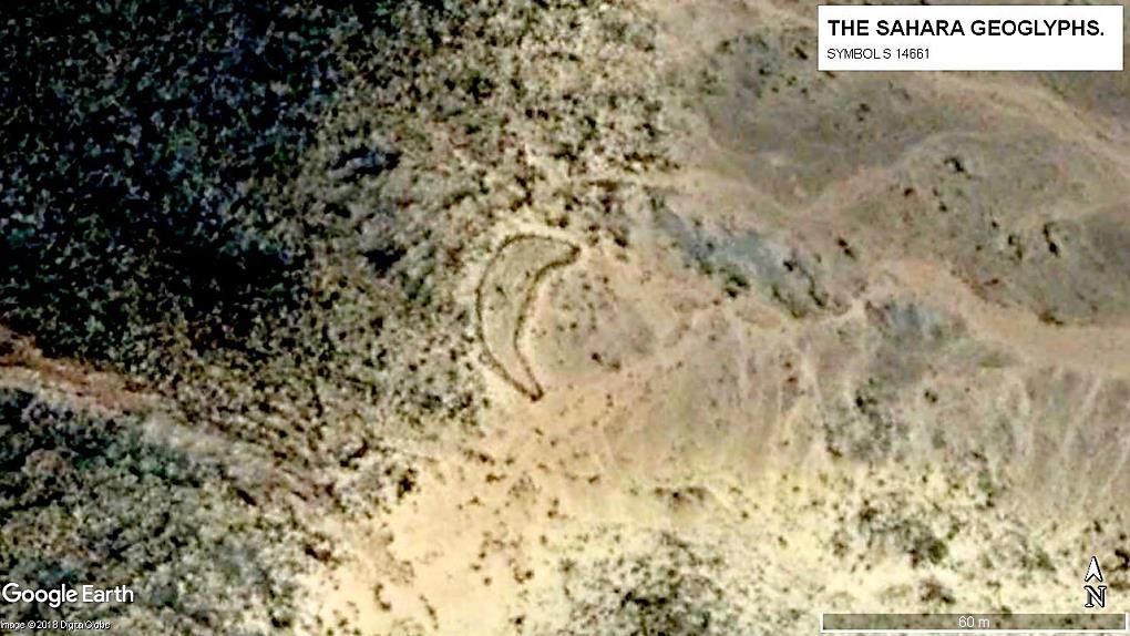 геоглиф Сахары бумеранг