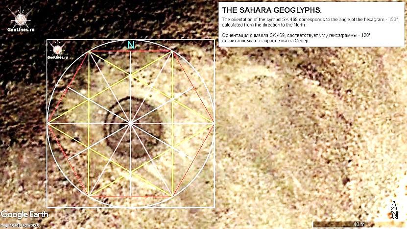 Символ SK 468, ориентация 120°