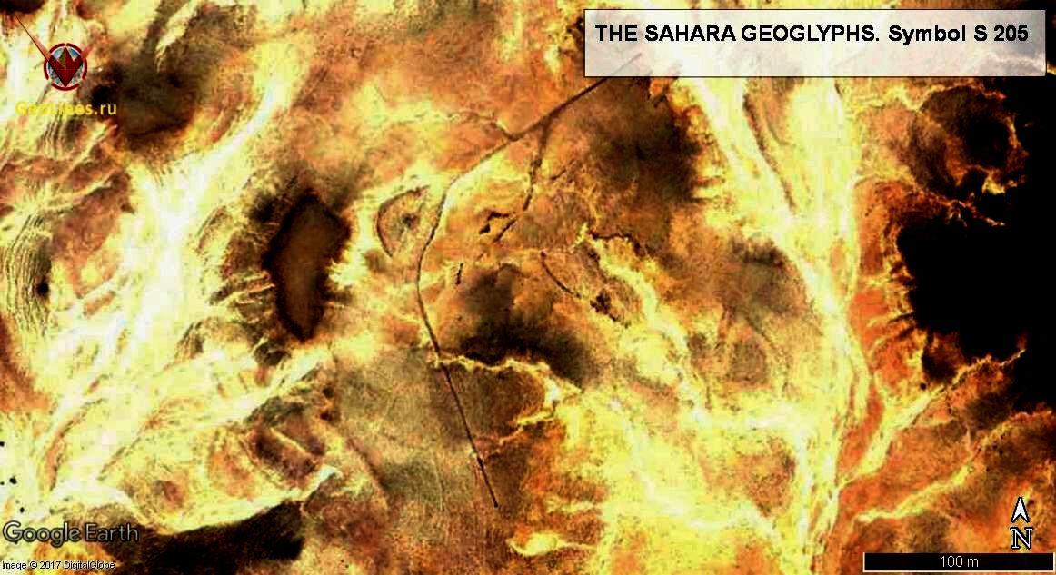 Геоглиф SU 205
