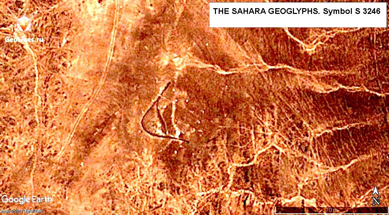 Геоглиф S 3246, напоминающий каплю с двумя лучами или классический НЛО