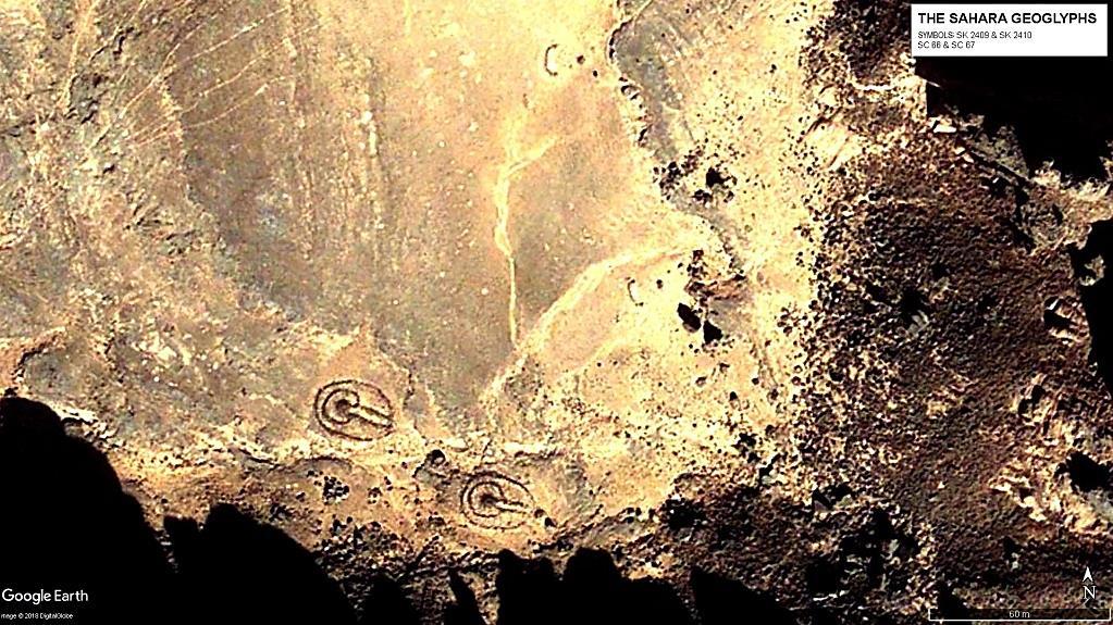 Геоглиф Сахары SK 2409 и SK 2410