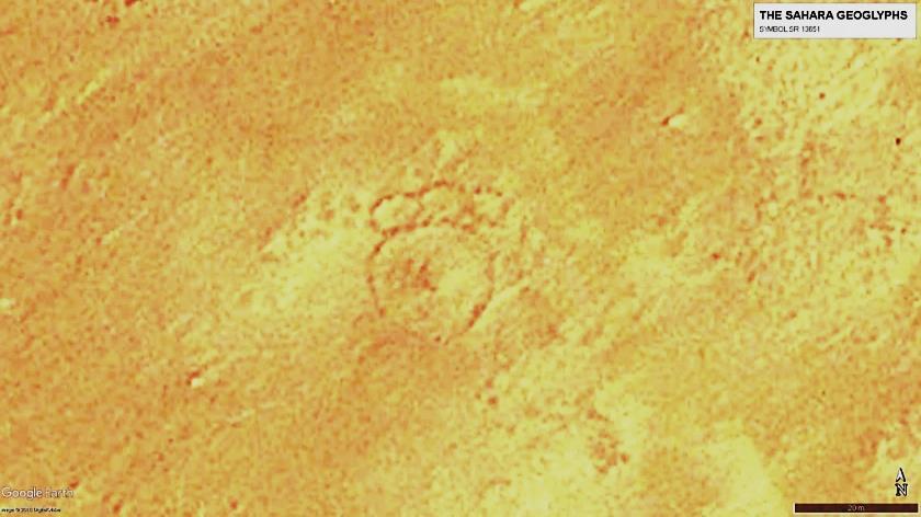 Геоглиф SR 13651 с тремя дополнительными кругами